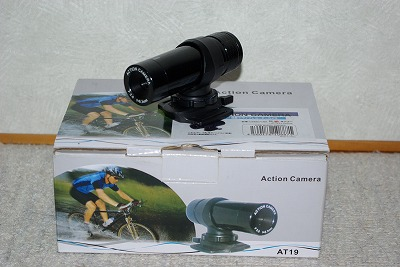 USB Action Camera