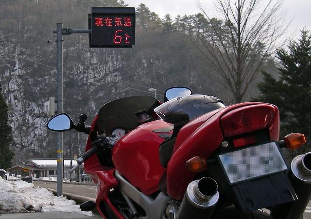 現在気温6℃