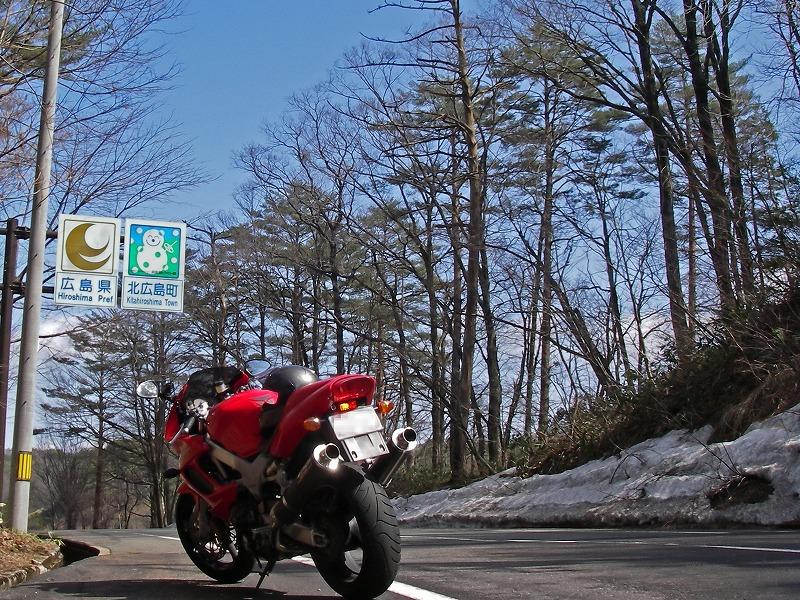 島根/広島の県境