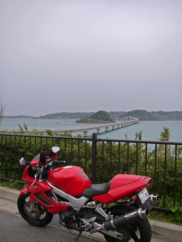 角島(山口県下関市)