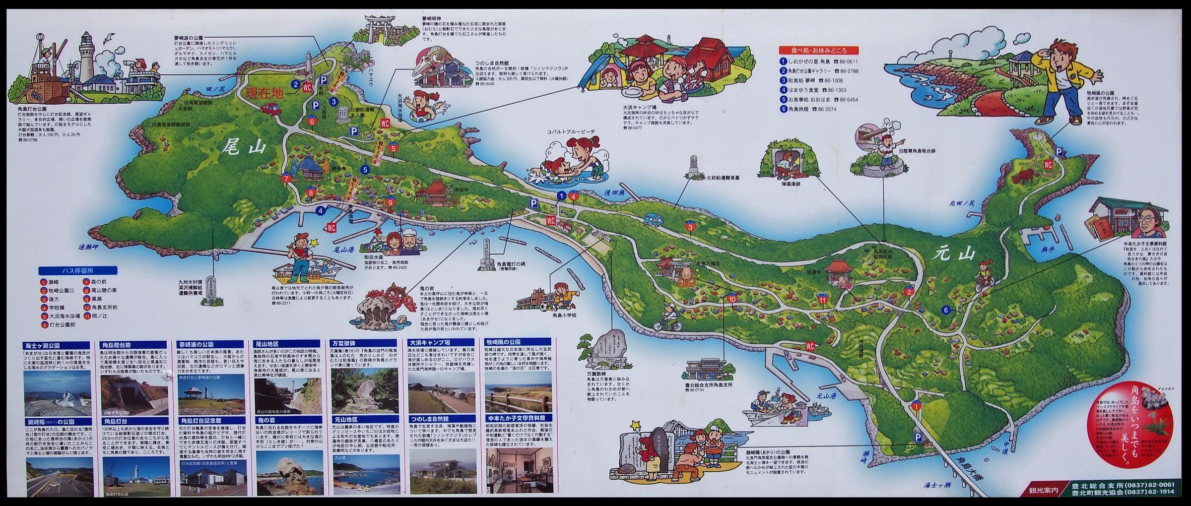 角島観光マップ