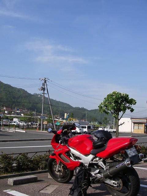 道の駅「来夢とごうち」