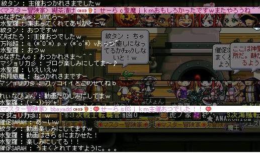 jk25_20100411174101.jpg