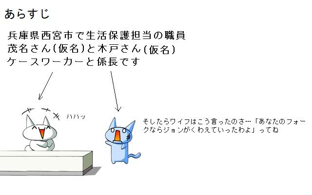 01_20120314010751.jpg