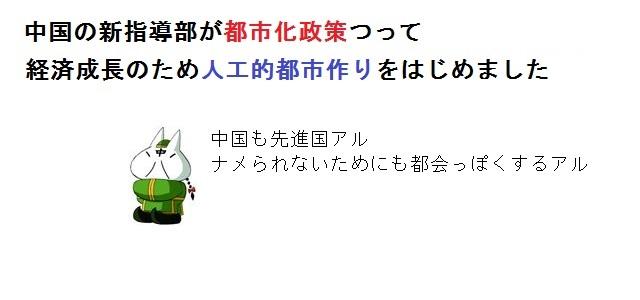 01_20130808091434201.jpg
