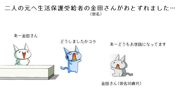 02_20120314011403_20120314150746.jpg