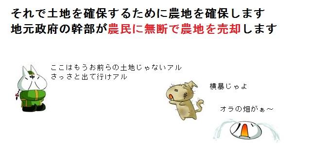 02_201308080926094d5.jpg