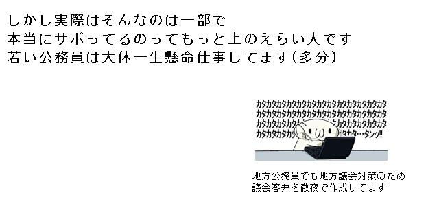03_20120205214716.jpg