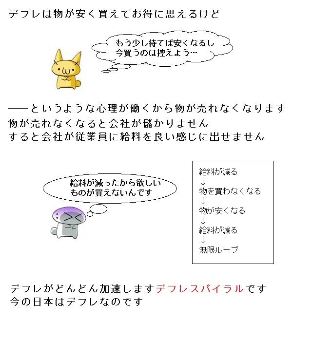 03_20120208213044.jpg