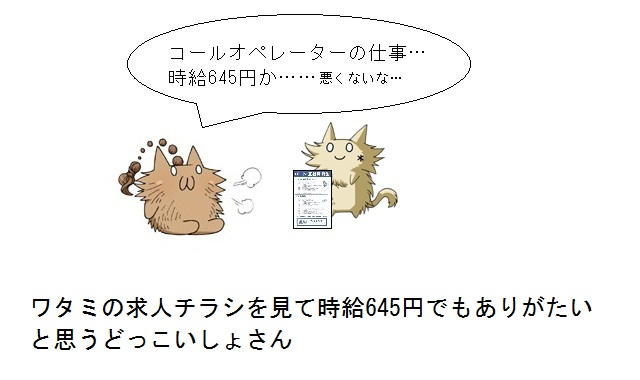 03_20120311173602.jpg