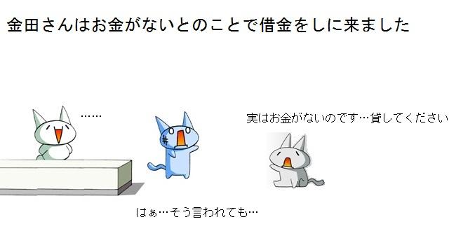 03_20120314011707.jpg