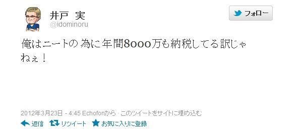 03_20120323184015.jpg
