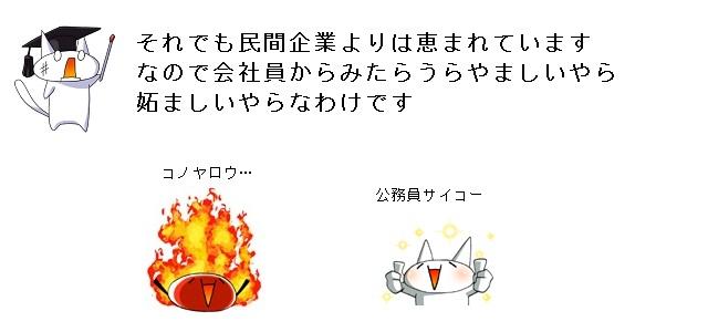 04_20120205215817.jpg