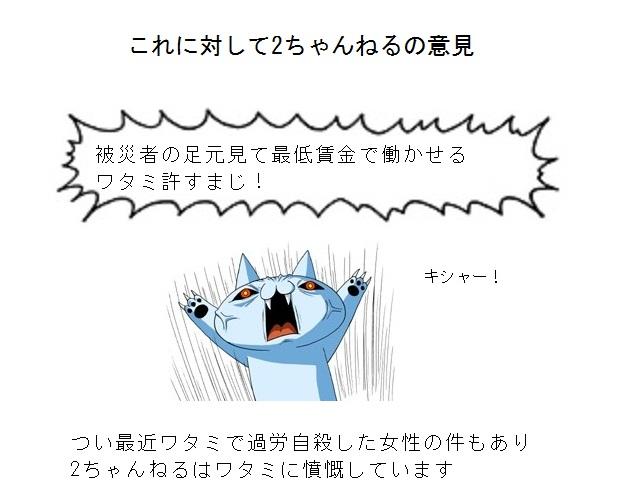 04_20120311174446.jpg
