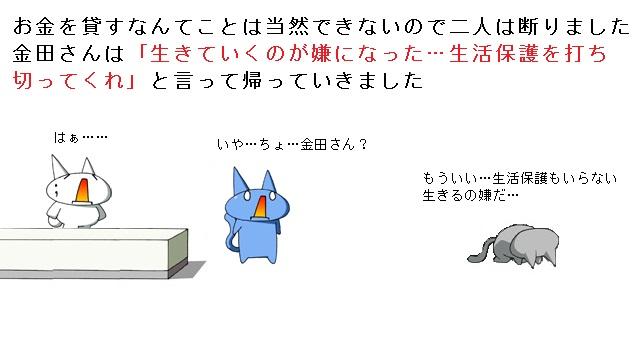 04_20120314013212.jpg