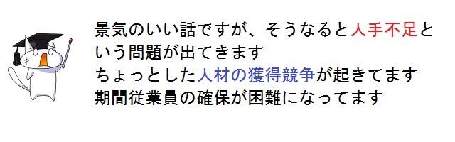 04_20130801071500d21.jpg