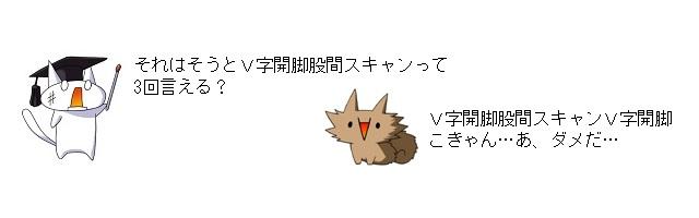 04_20130807062842bc4.jpg