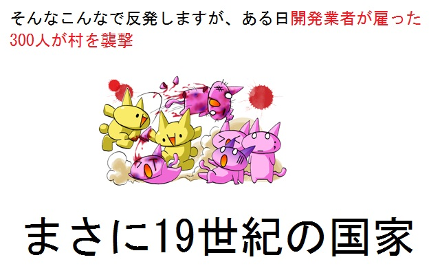 04_20130808093932ce7.jpg