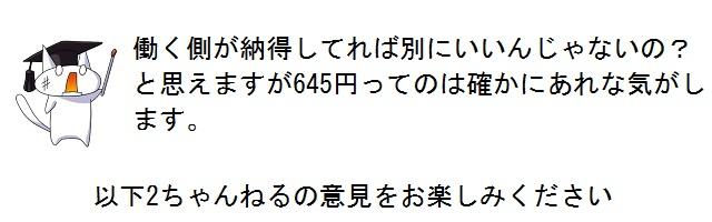 05_20120311175009.jpg