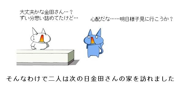 05_20120314013805.jpg