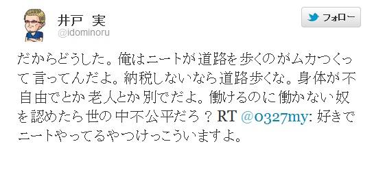 05_20120323184311.jpg