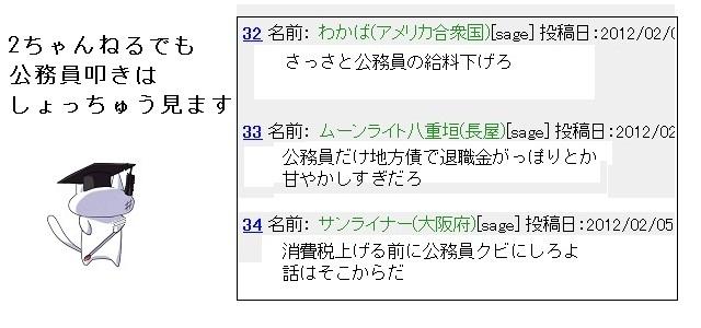06_20120205221009.jpg