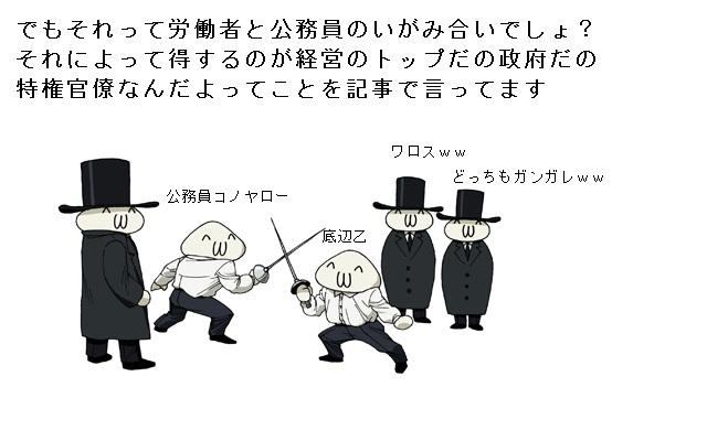 07_20120205222355.jpg