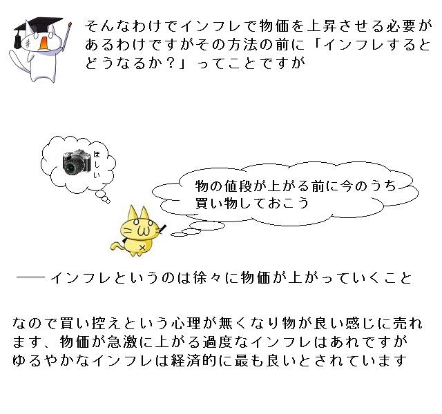 07_20120209001225.jpg