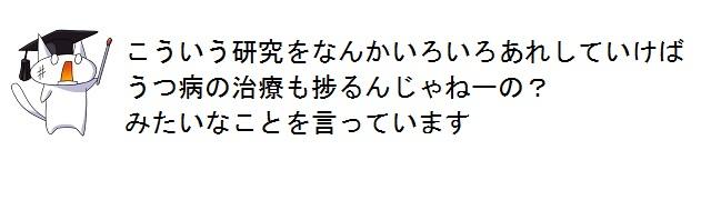 07_20120228134754.jpg