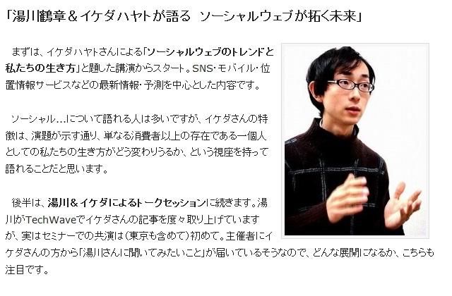 07_20120318072355.jpg