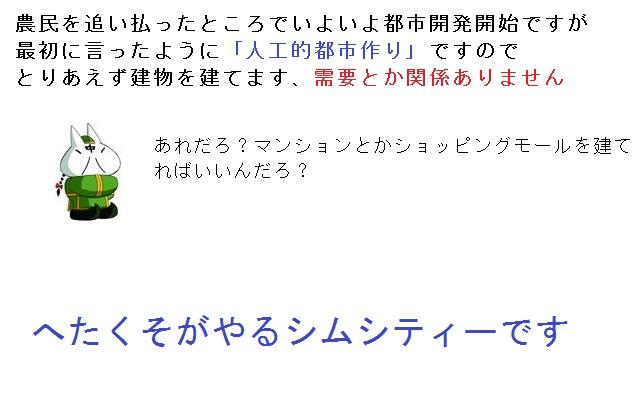 07_20130808100423ca3.jpg