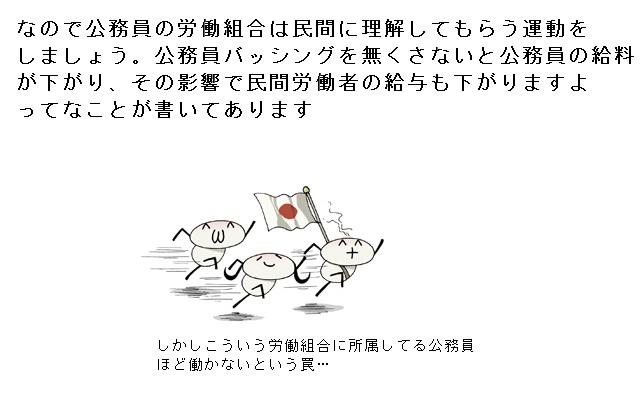 08_20120205223759.jpg
