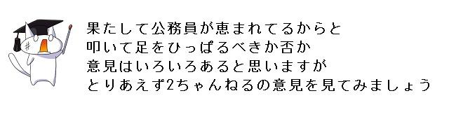 08_20120205224542.jpg