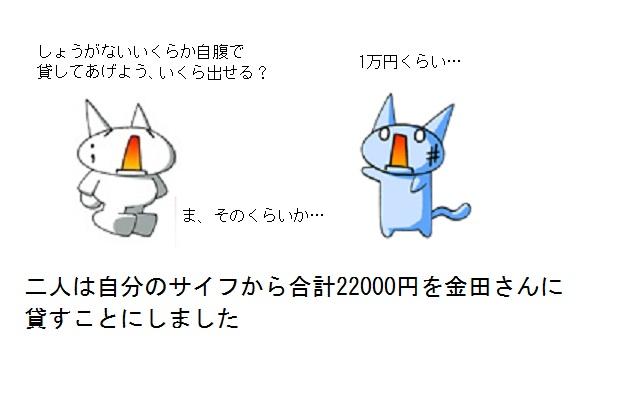 08_20120314124751.jpg