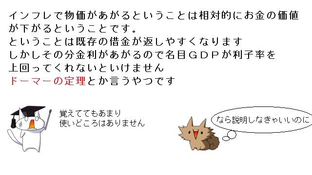 09_20120209032324.jpg