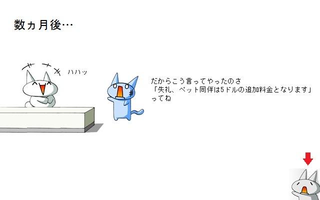 09_20120314143028.jpg