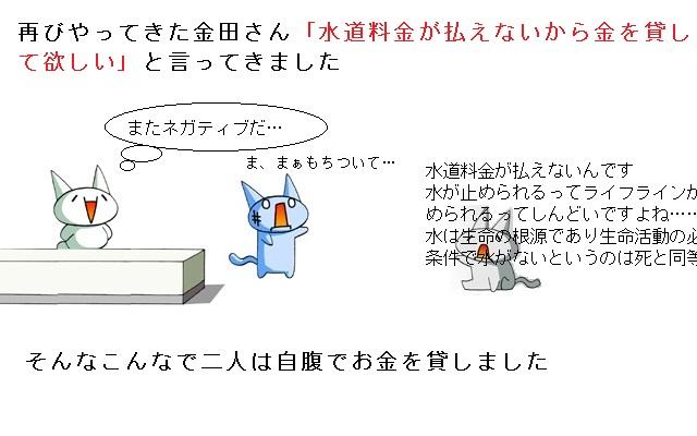 10_20120314144015.jpg