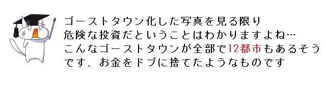 10_20130808115448dd3.jpg