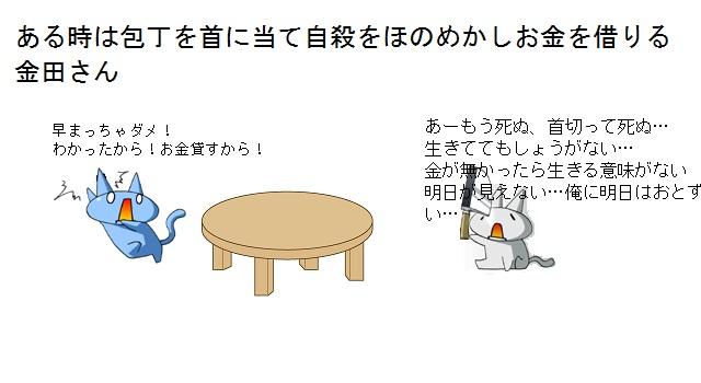 11_20120314145417.jpg