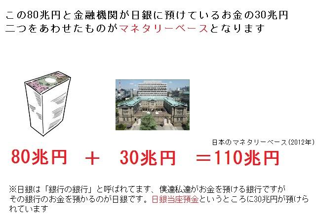 12_20120209181127.jpg