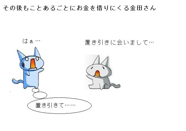 12_20120314150531.jpg