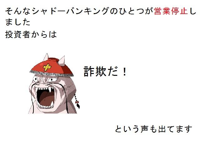 12_20130808120213370.jpg