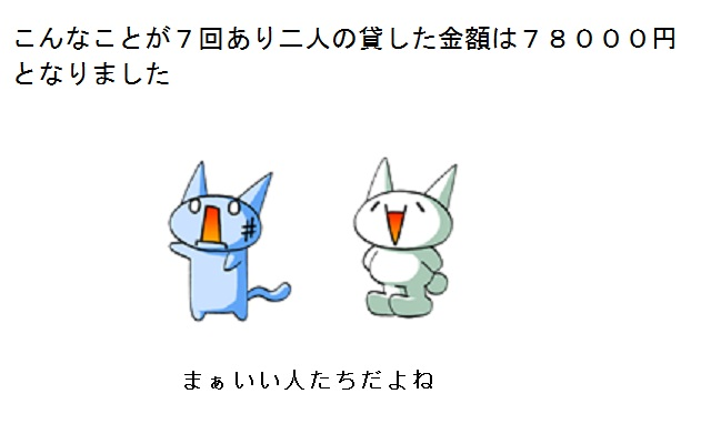 13_20120314151249.jpg