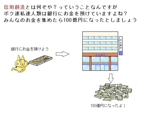 16_20120211030754_20120211034350.jpg