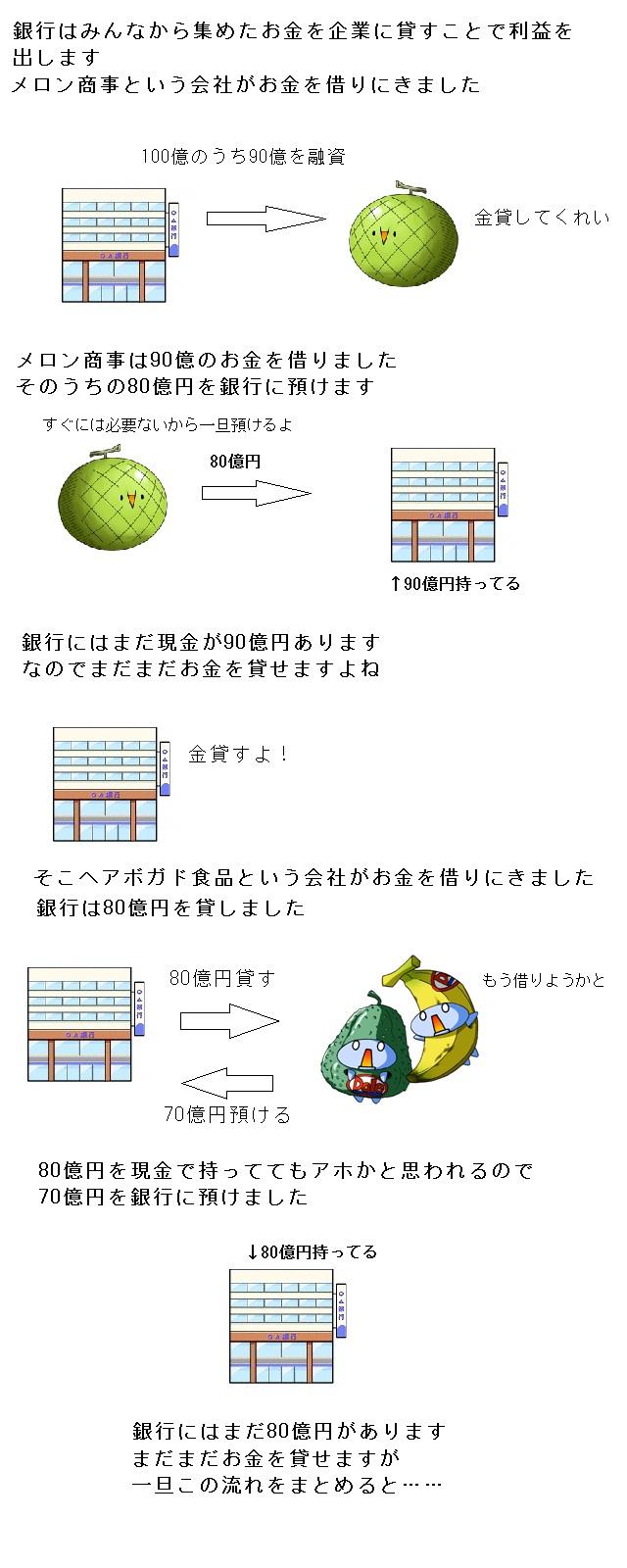 17_20120211034432.jpg