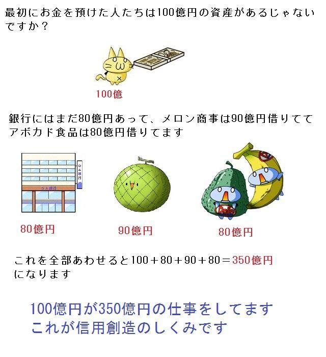 18_20120211035500.jpg