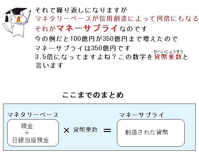 19_20120211043001.jpg