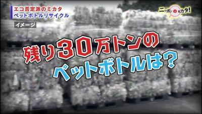 20100829113428bef.jpg