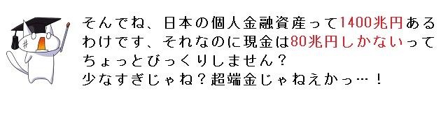 23_20120211051650.jpg
