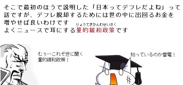 24_20120211061636.jpg